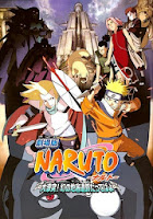 Naruto la pelicula 2: Las ruinas ilusorias en lo profundo de la tierra (2005) online y gratis