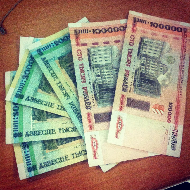 Деньги 1 рублей фото