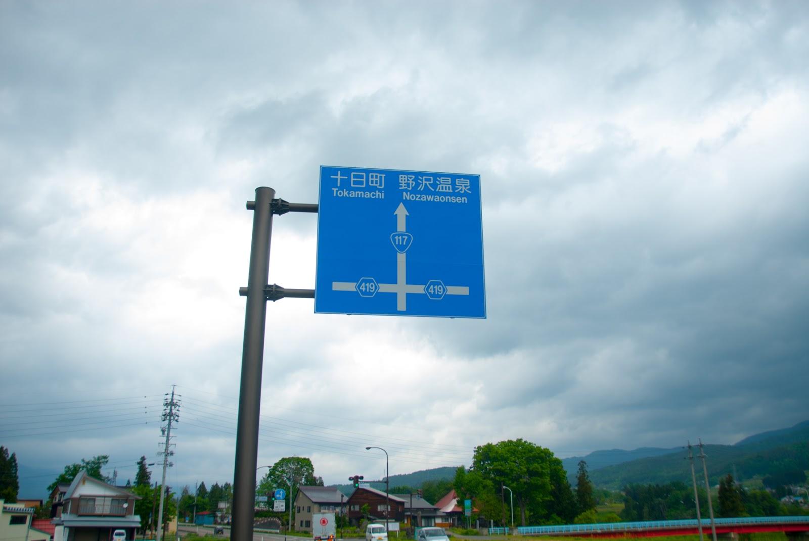 曇り空 標識