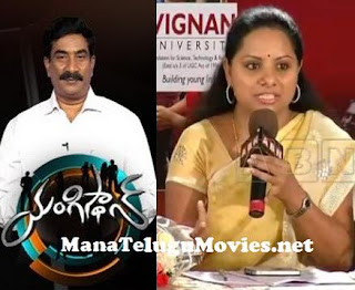 TRS Kavitha & RK in Youngisthan with Villa Marie Students