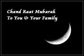 Top 10 Chand Raat Mubarak Wallpapers The Night Of Moon Wallpapers