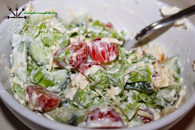 Рецепт салата удмуртский с фото