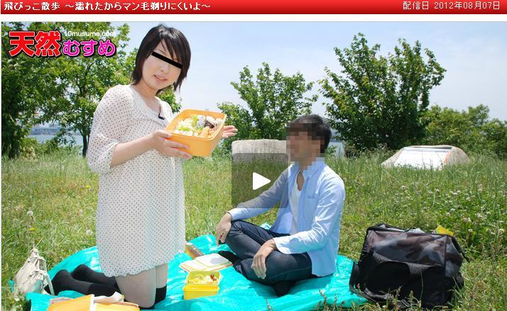 g_b015 Xv0musumee 2012-08-07 飛びっこ散歩 ~濡れたからマン毛剃りにくいよ~ 石田望 [117P19.7MB] 2001d