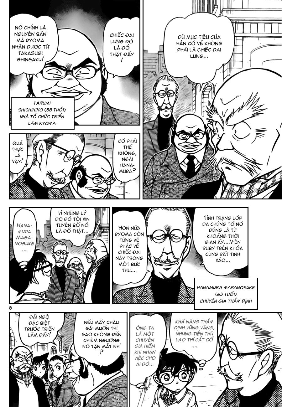 Detective Conan - Thám Tử Lừng Danh Conan chap 731 page 8 - IZTruyenTranh.com