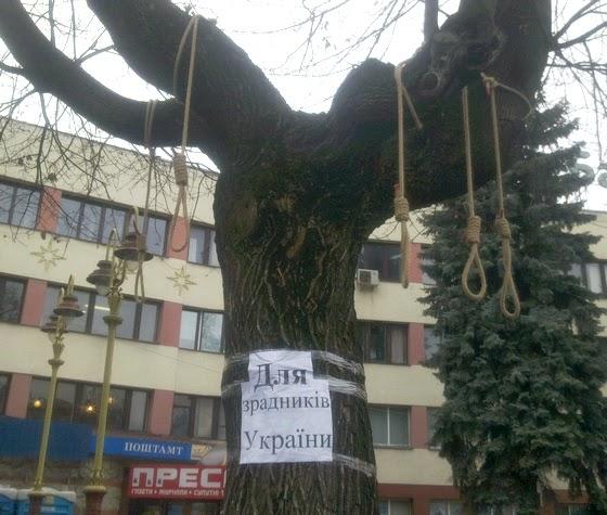 Виселицы на Украине