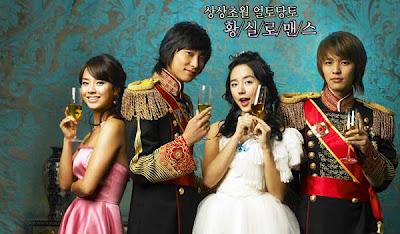 Princess Hours Tayang di ANTV