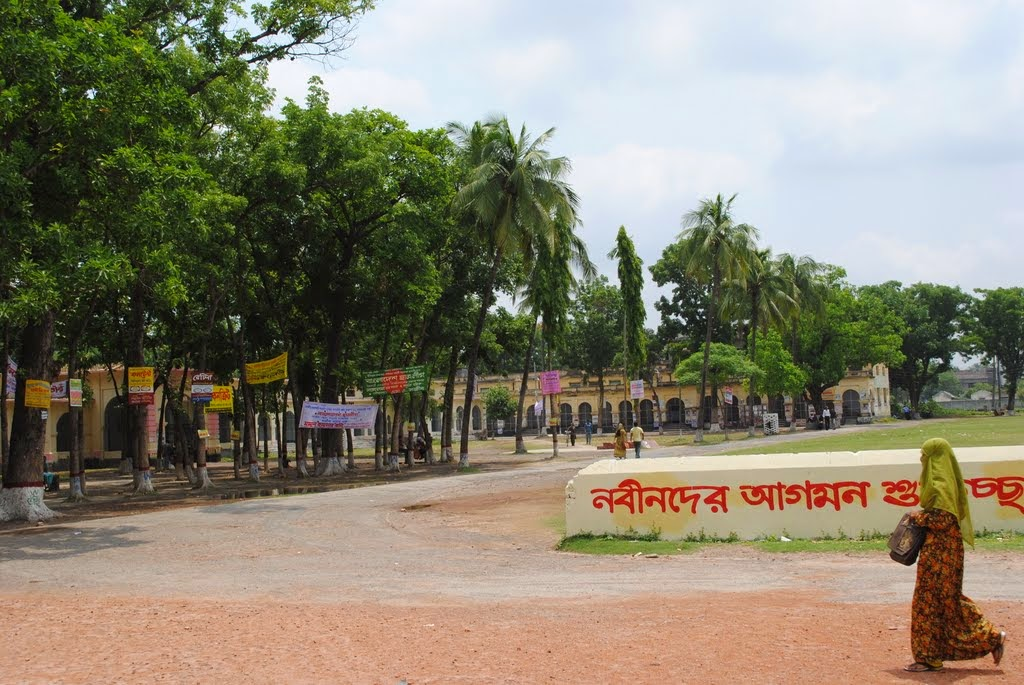 Pabna Edward college