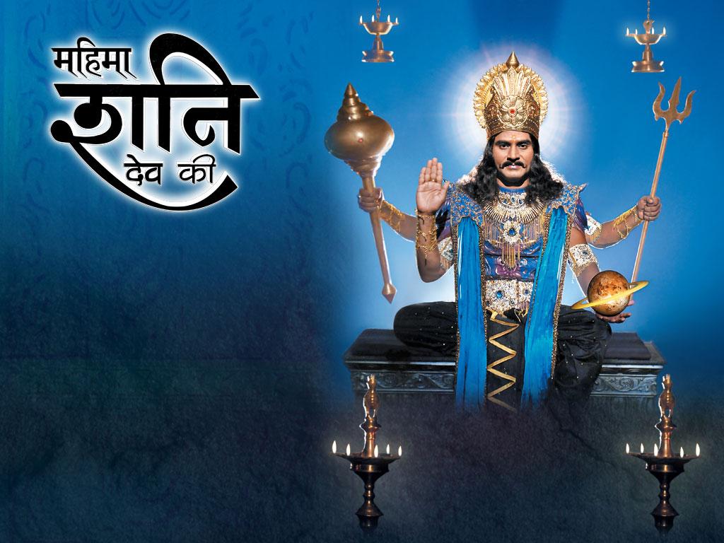 God songs shani dev serial