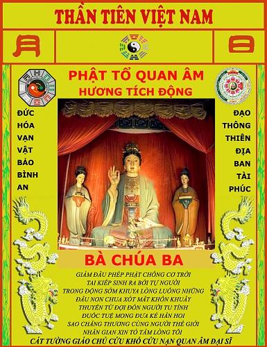 越南道教 thần tiên việt nam Taoist
