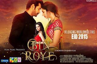 Bin Roy Pakistani Full Movie 2015 Download