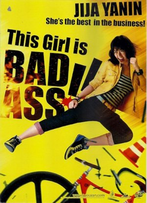 Girl Is Bad-Ass! (2011) [Vose]