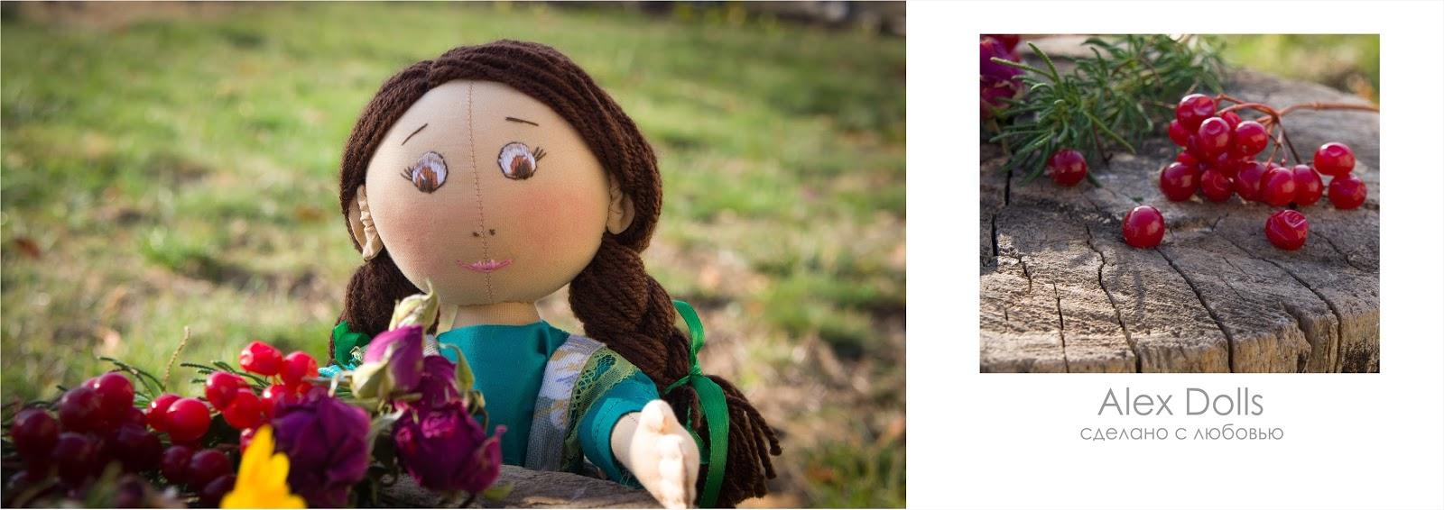 текстильная кукла, ручная работа, рябина, девочка