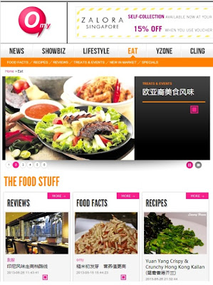 omy yuan yang chinese kailan vegetables recipe