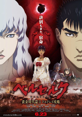 Berserk: The Golden Age Arc 2 : The Battle for Doldrey 2012 poster