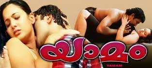 Watch Yamam Malayalam Movie Online