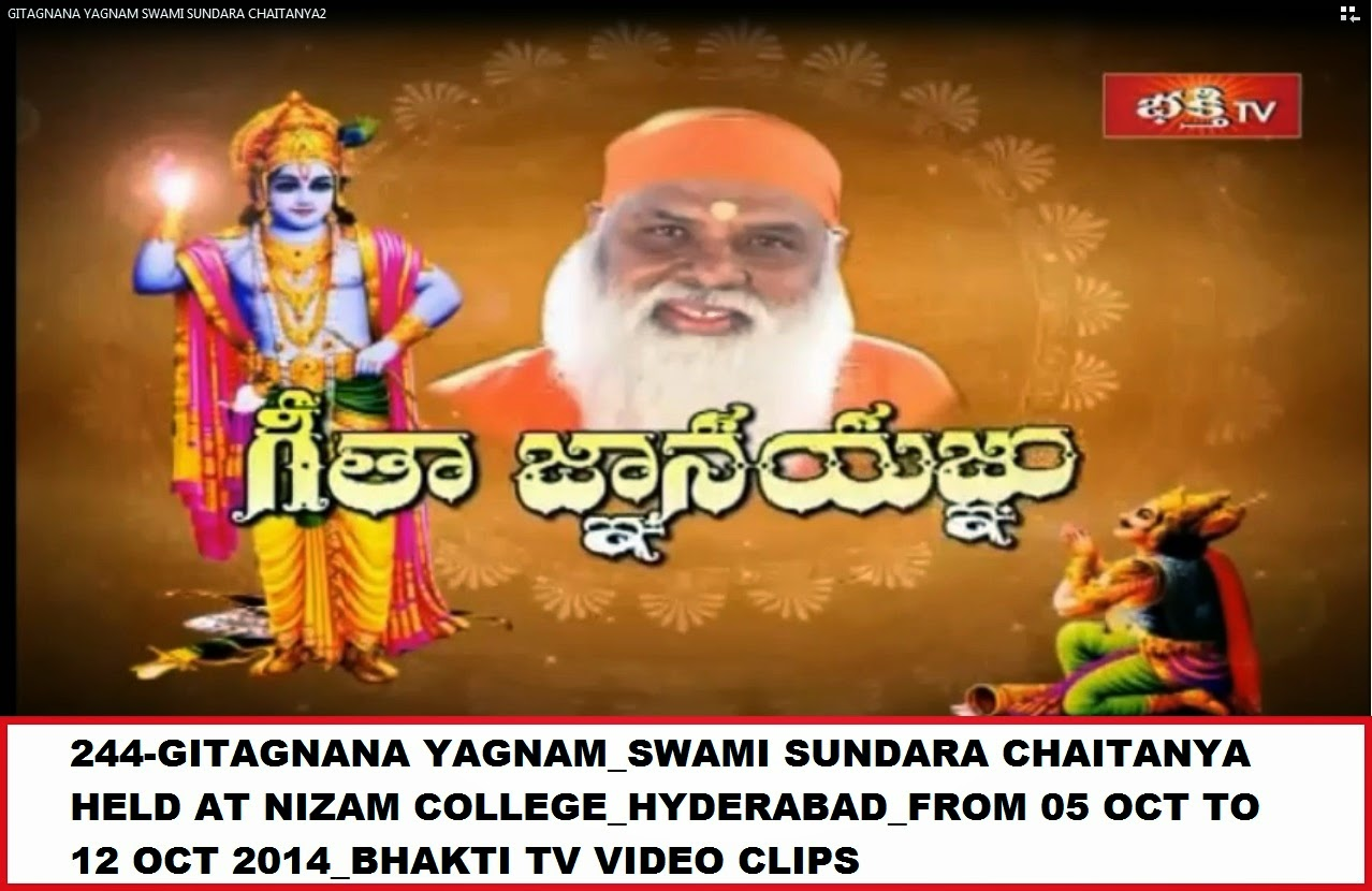 244-GITAGNANA YAGNAM_SWAMI SUNDARA CHAITANYA HELD AT NIZAM COLLEGE_HYDERABAD_FROM 05 OCT TO 12 OCT