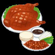 http://2.bp.blogspot.com/-v4CEXefrj6M/VoX5NOQWlVI/AAAAAAAA2TQ/AKF3gFPaGjE/s180-c/food_peking_duck.png