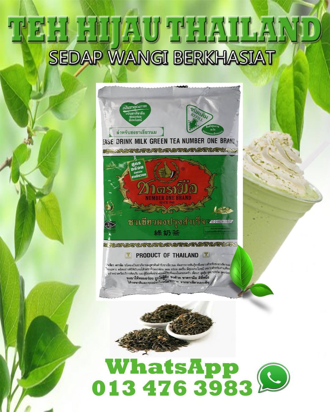 GREEN TEA TEH HIJAU THAILAND
