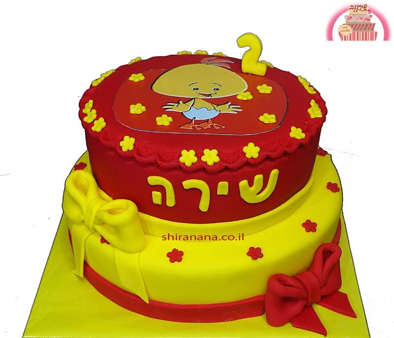 עוגת תמונה לולי ללא פיסול בצק סוכר ליום הולדת