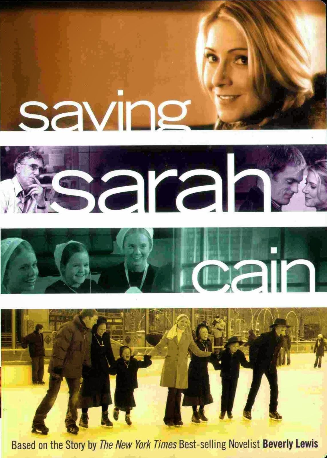 Sarah Cain (2007)