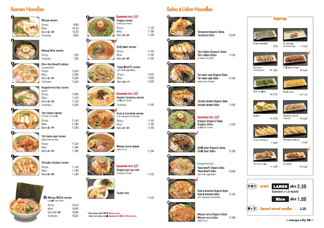 http://www.menya.com.au/menu/city/noodles.pdf