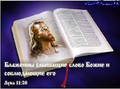 У Бога есть ответ для каждого из нас!