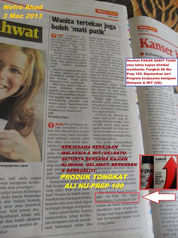 WANITA 'MATI PUCUK' TONGKAT ALI NU-PREP 100 MEMBANTU,DR PAKAR MTERO AHAD 3 MAC 2013