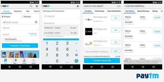 paytm java app