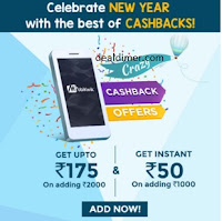 Mobikwik Recharge treats for the New Year!