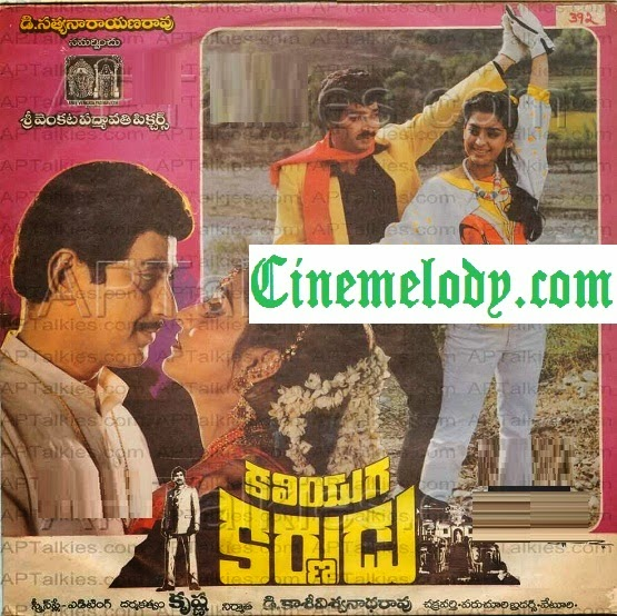 Kaliyuga Karnudu  Telugu Mp3 Songs Free  Download  1988