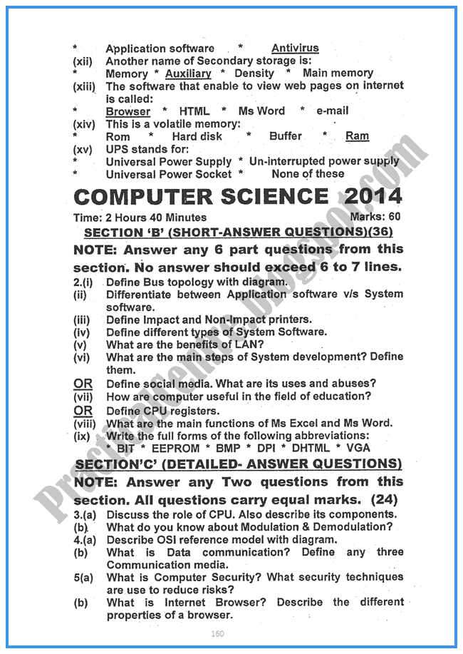 Computer-science-2014-Five-year-paper-class-xi