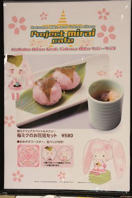 sakura miku figura hatsune miku Good Smile Cafe