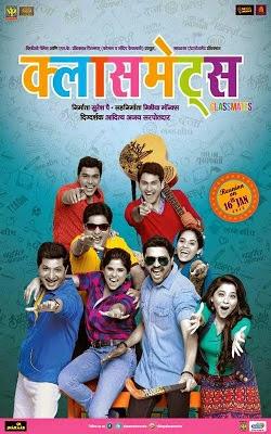 Classmates (2015) Marathi Movie DVDRip 350MB