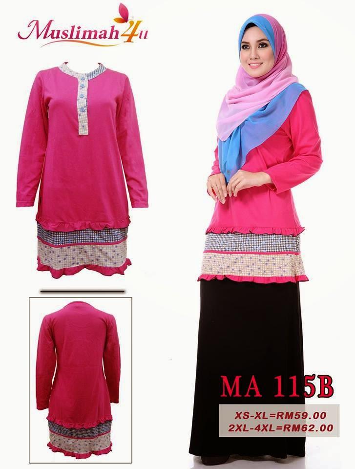 T-shirt-Muslimah4u-MA115B