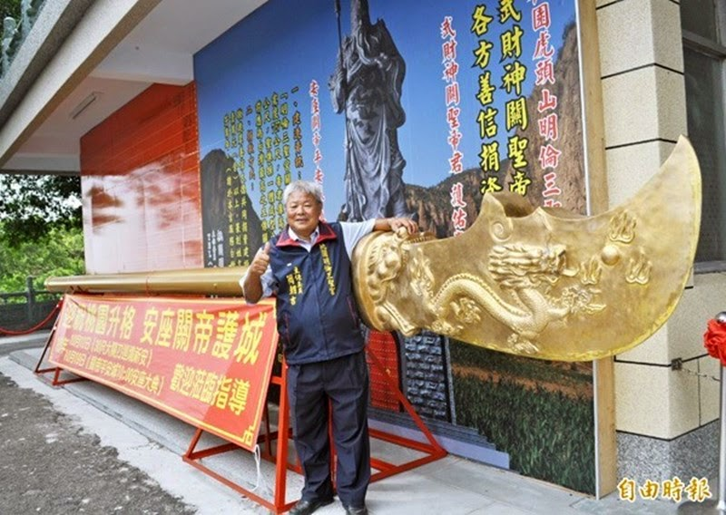 ง้าวทองแดงของกวนอู ยาว 9 เมตร หนัก 600 กิโลกรัม