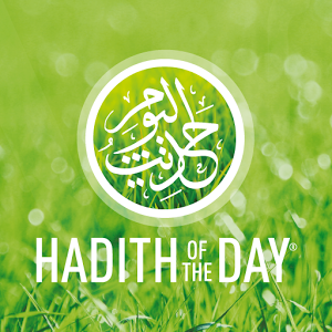 Join Telegram 1 Hari 1 Hadith