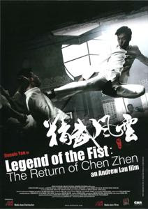 descargar Legend of the Fist: The Return of Chen Zhen – DVDRIP LATINO