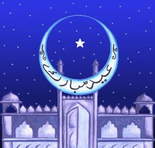 Animated Eid Mubarak Wishes Wallpaper
