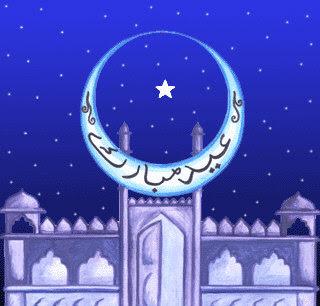 Animated Eid Mubarak Wishes Wallpaper