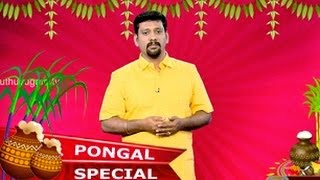 Konjam Soru Konjam Varalaru 15th January 2015 PuthuYugam Tv Pongal Special 15-01-2015 Full Program Shows PuthuYugam Tv Youtube Dailymotion HD Watch Online Free Download
