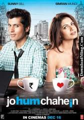 Jo Hum Chahein Movie MP3 Songs 2011