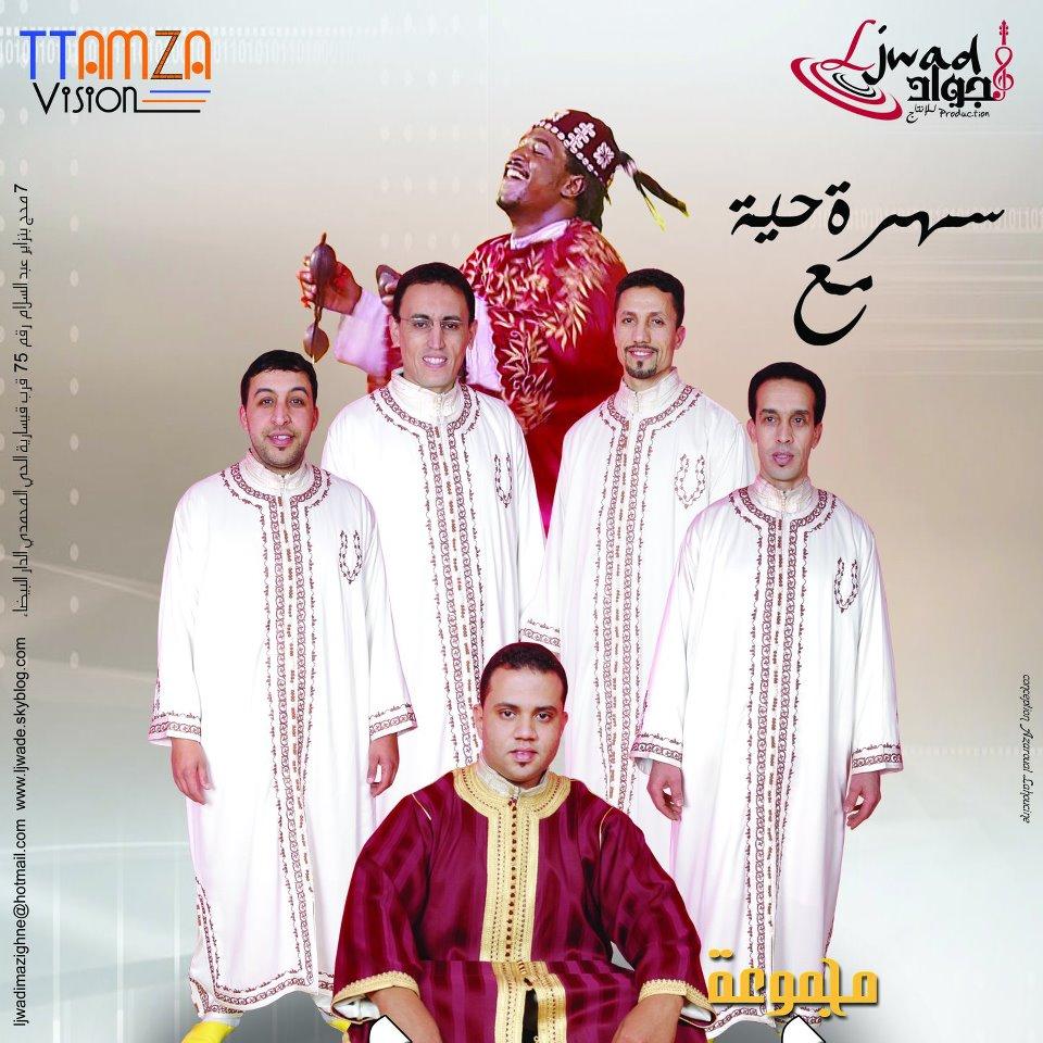 Ljwad 2013