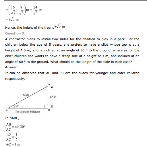 math trigonometry exercises