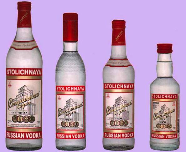 spiritueux magazine stolichnaya vodka baron philippe de rothschild france distribution. Black Bedroom Furniture Sets. Home Design Ideas