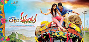 Ra Ra Krishnayya Movie Wallpapers-thumbnail-19
