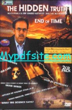 The Hidden Truth by Dr. Shahid Masood