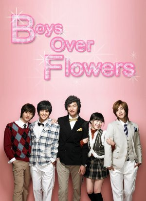 Vn Sao Bng - Boys Over Flowers (2009) - USLT - (25/25)