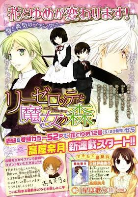 Liselotte to Majo no Mori Natsuki Takaya manga