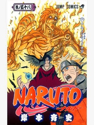 NARUTO MANGA