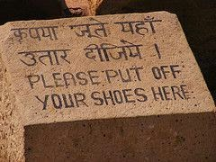 take off your shoes before entering in sacred places